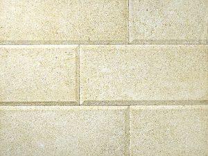 Песчаник для облицовки фасада и цоколя