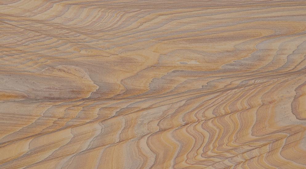 Песчаник RAINBOW WOOD (РЭЙНБОУ ВУД)