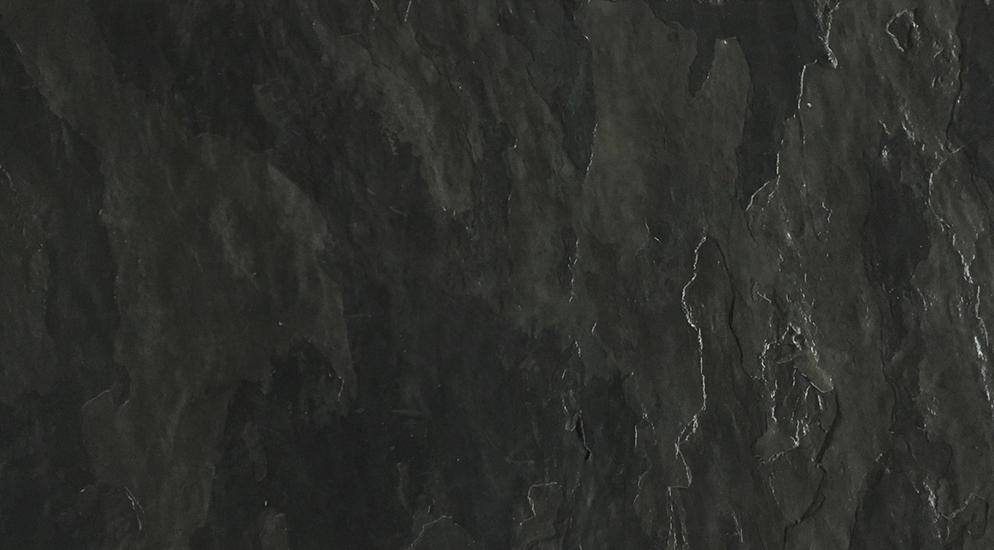 Сланец African Black